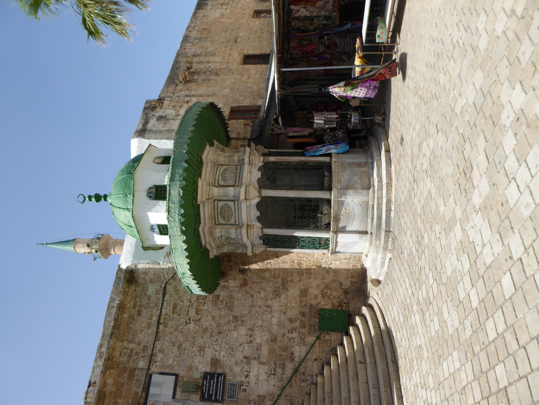 Akko: Al-Jazzar Mosque